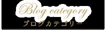 五反田でまつ毛エクステなら【口コミNo1】のBeatrice(ベアトリーチェ) メニュー3