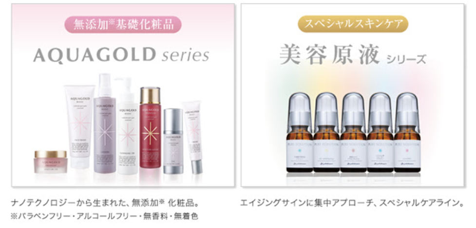 2016-10-28 06.30.19ファイテン化粧品